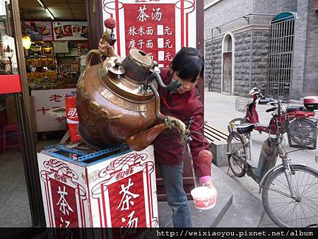 茶湯1.JPG