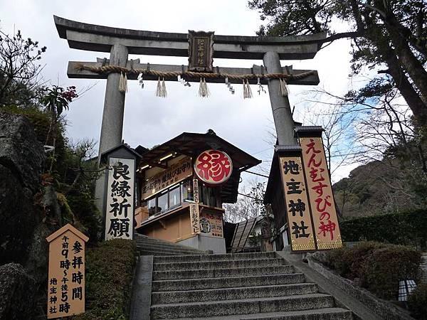 地主神社.JPG