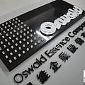 招牌 - 奧維企業股份有限公司