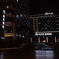招牌 - 台南晶英酒店