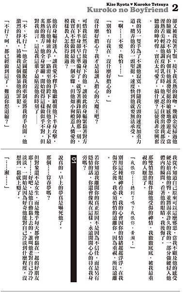 黑子02.jpg