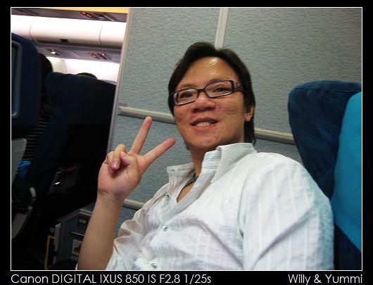 20080524_0014.jpg