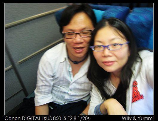 20080524_0015.jpg