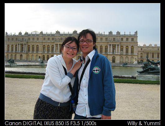 20080524_0076.jpg