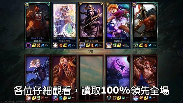 LOL字幕.mp4_20161210_221955.828.jpg