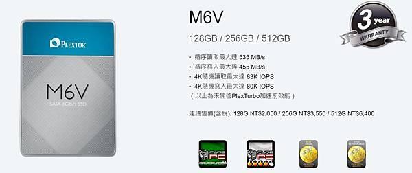 M6V.JPG