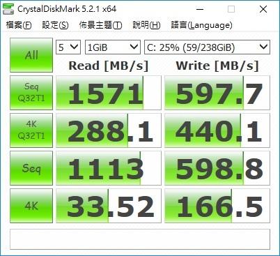 diskmark.jpg