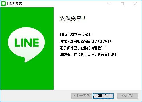 LINE9.jpg