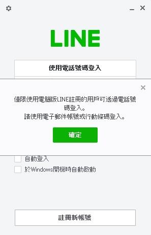 LINE17.jpg