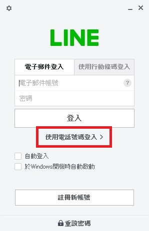 LINE16.jpg