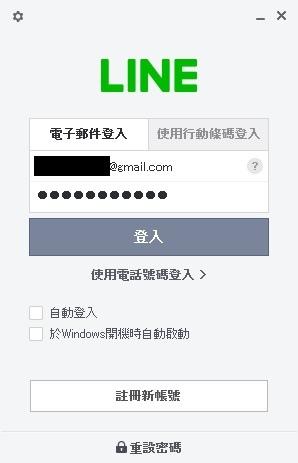 LINE18.jpg