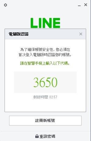 LINE19.jpg
