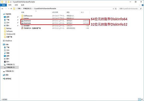 Disk0.jpg