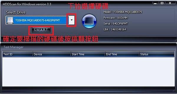 Disk6.jpg