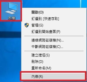 Disk9.jpg