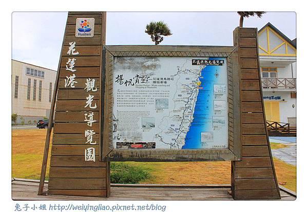 向日廣場前方就是花蓮漁港