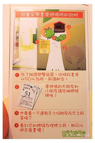IMG_2739_副本.jpg