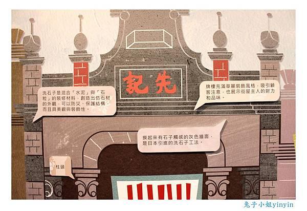 IMG_1939_副本.jpg