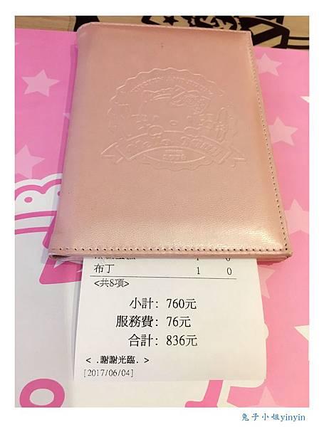 IMG_5992_副本.jpg