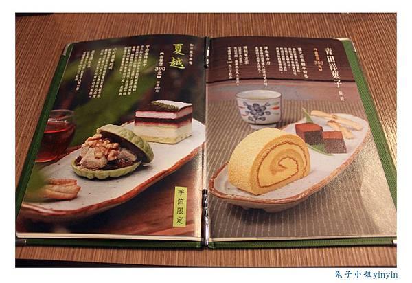 IMG_4122_副本.jpg
