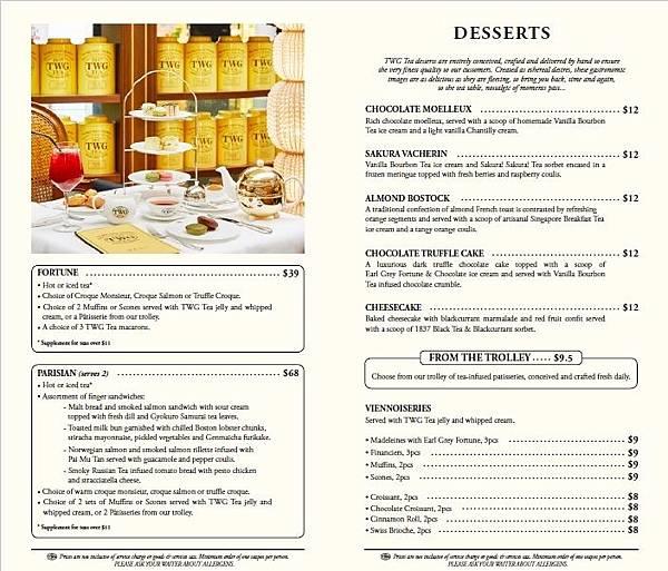 下午茶菜單2.jpg