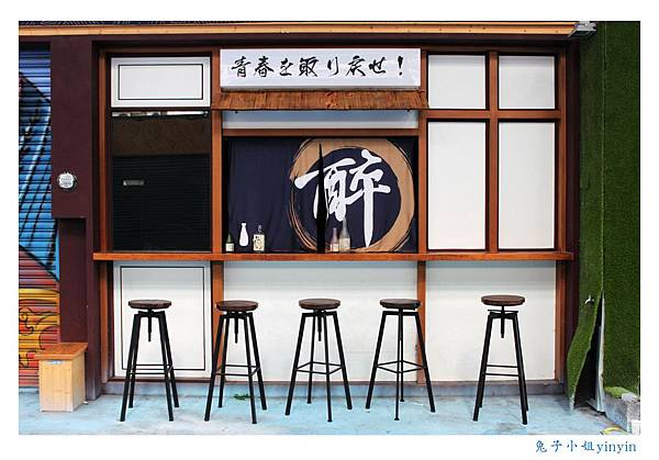 IMG_6270_副本