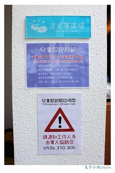 兒童超跑電動車 (2)_副本.jpg