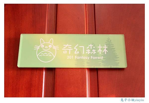 奇幻森林 (4)_副本.jpg