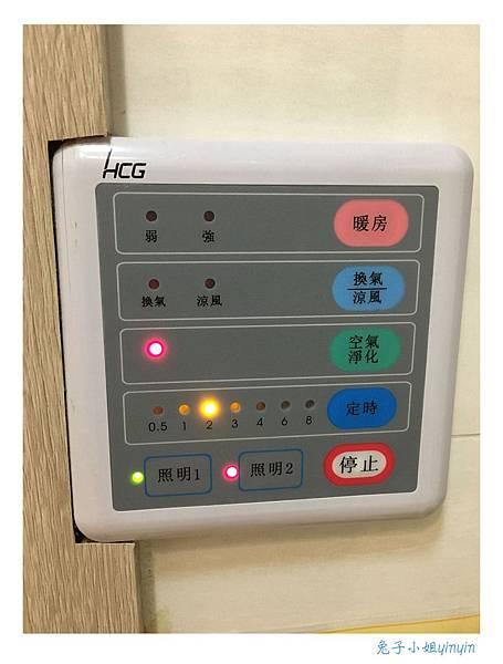 303房 (24).jpg