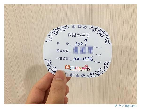 IMG_9290_副本.jpg