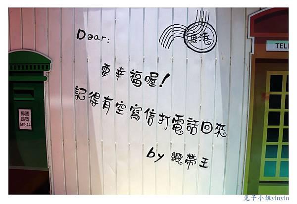 IMG_2391_副本.jpg