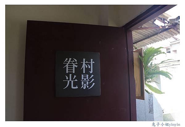 IMG_3851_副本.jpg