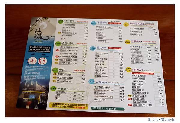 IMG_6129_副本.jpg