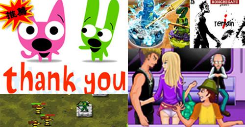 卡提諾29號遊戲軍情:你能堅持聽完100萬次感謝,你就是神!