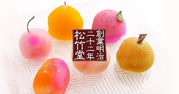 水果大福1.jpg