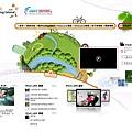 財團法人自行車暨健康科技工業研究發展中心