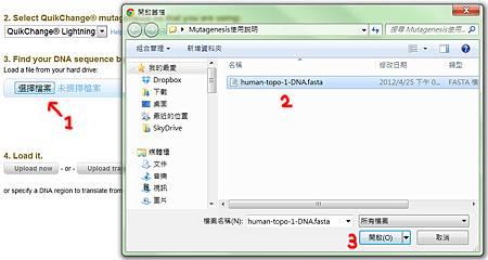 SDM-20120425-14-44-07