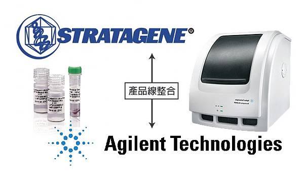 Agilent Stratagene