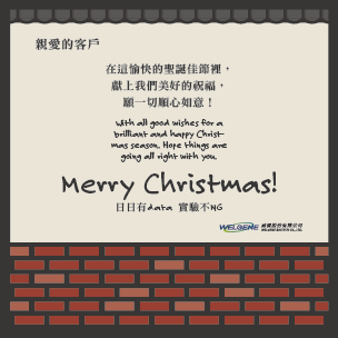 XMAScard-02.png