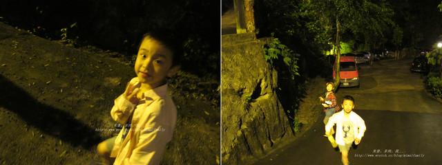 00051-09《20120512-花岩山林 》