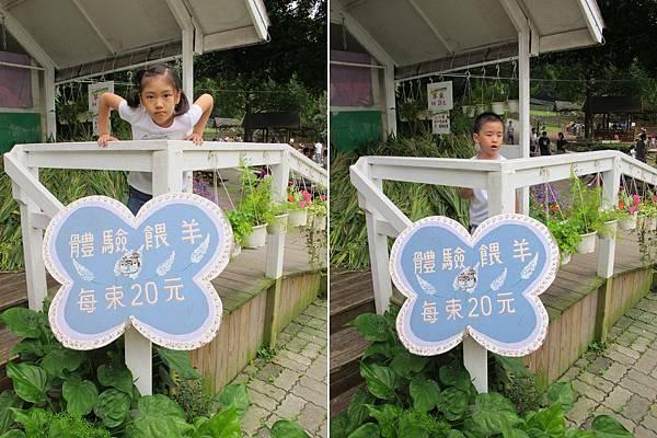00057-08《小米班遊之露營好累 》