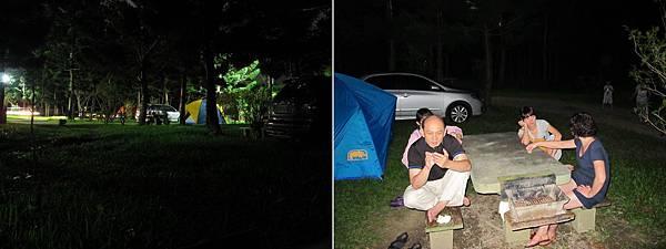 00057-25《小米班遊之露營好累 》