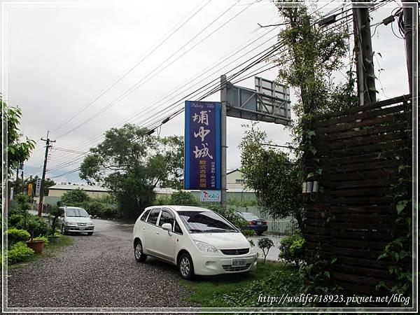 00071-24《中部二日遊-DAY1》.JPG