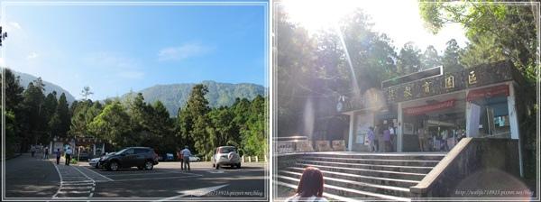 00073-36《2013暑期旅遊之溪頭好好玩》.jpg
