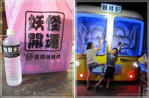 00073-24《2013暑期旅遊之溪頭好好玩》.JPG