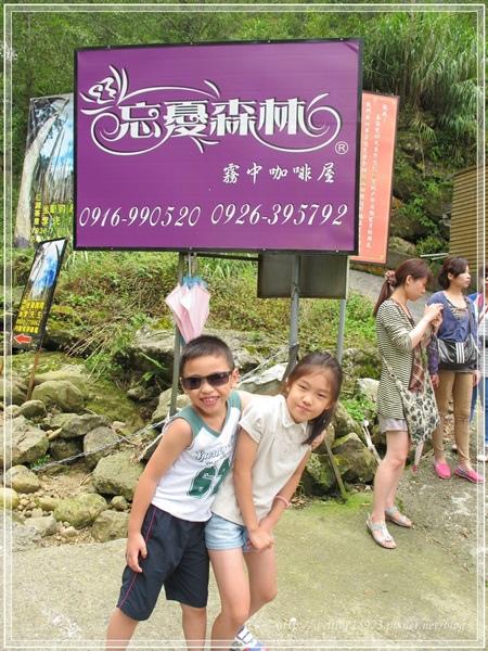 00073-07《2013暑期旅遊之溪頭好好玩》.JPG