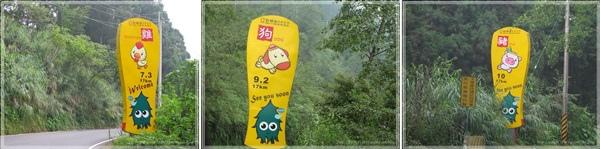 00073-05《2013暑期旅遊之溪頭好好玩》.JPG