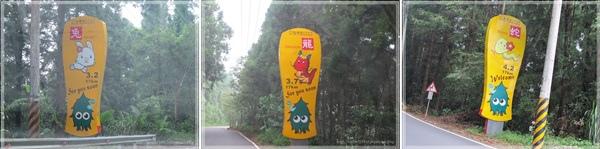 00073-03《2013暑期旅遊之溪頭好好玩》.JPG