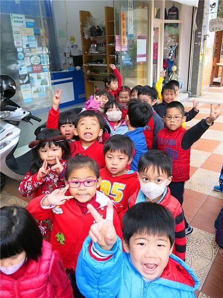 20160208173834[年節活動-歡喜過新年 玉猴騰祥].jpg
