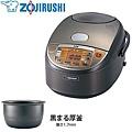 Zojirushi NP-VN18-TA IH炊飯器